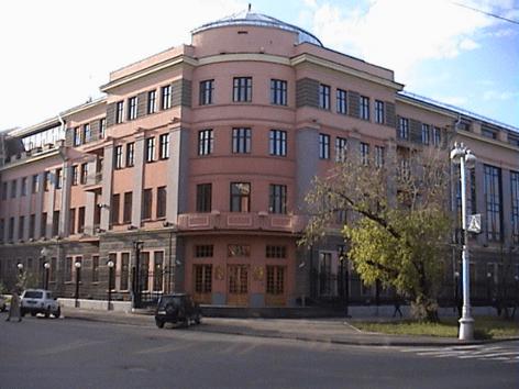 Клиенты Видикона. ГУ ЦБ РФ по ИО
